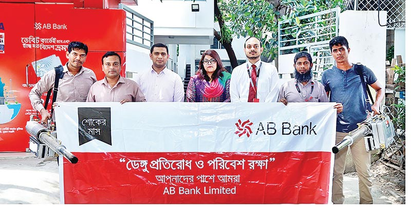 BANKING EVENTS
