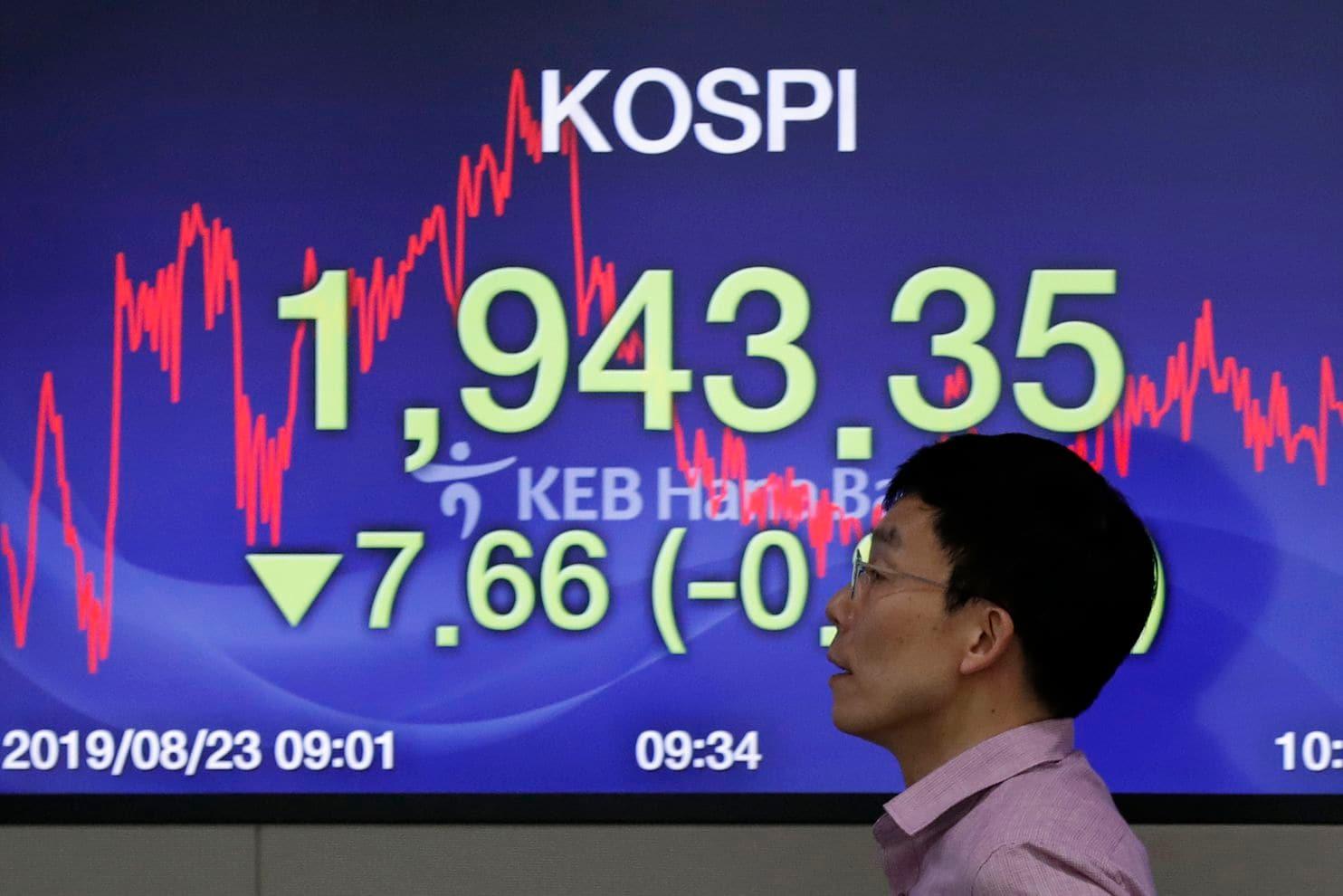 Asian stocks mixed ahead of Fed chairman's speech