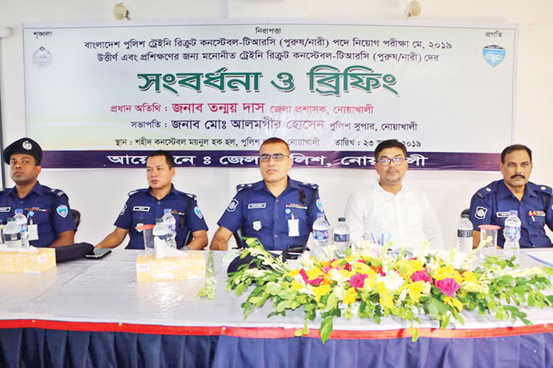 A reception function of newly recruited 249 police constables was held at Shaheed Constable Moinul Haque Auditorium in Noakhali District Police Lines on Friday. 	photo: Observer