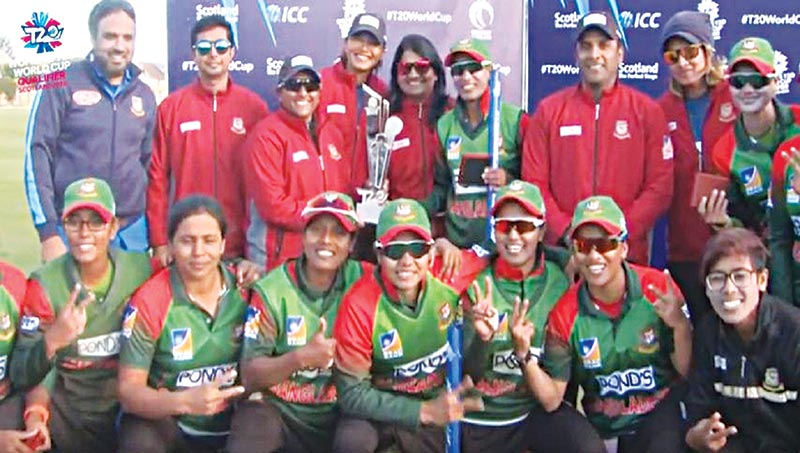 Bangladesh National Women's Team along with officials after securing the ICC Women's T20 World Cup 2020.