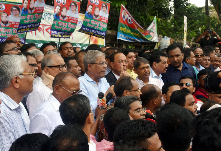 BNP for waging greater movement to defeat govt