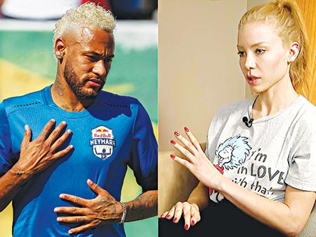 In this combination of file pictures created on September 10, 2019, Brazilian football star Neymar (L) and Brazilian student and model Najila Trindade Mendes de Souza, who accused footballer Neymar of rape and sexual assault at a Paris hotel.	photo: AFP