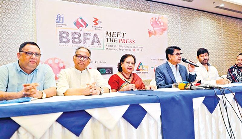 Bharat-Bangladesh Film Award to be held at International Convention City Bashundhara