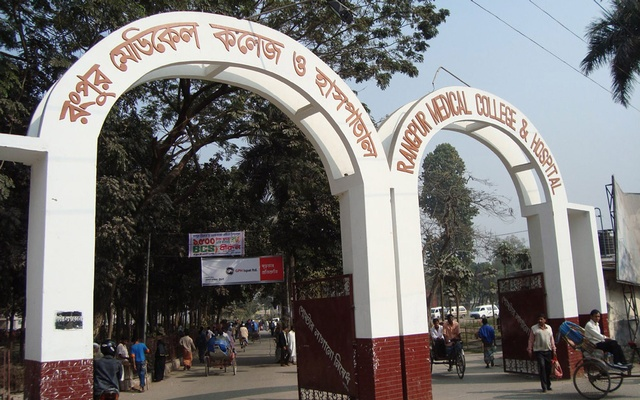 ACC sues Rangpur MCH principal among 6 over graft