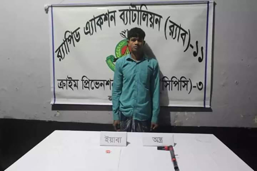 Drug trader held in Noakhali