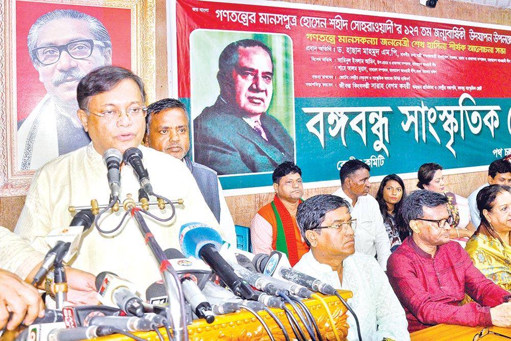Information Minister Dr Hasan Mahmud addressing a discussion organised by Bangabandhu Sangskritik Jote, marking the 127th birth anniversary of Huseyn Shaheed Suhrawardy at its office in the capital on Friday.photo: observer