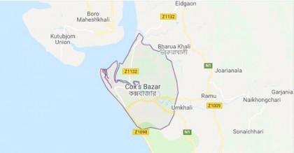 'Rohingya robber' killed in 'gunfight'