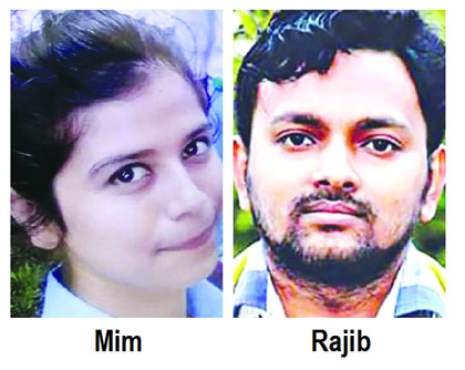 Diya, Rajib Murder Case nearing completion