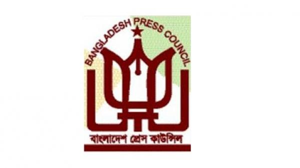 Press Council asks media not to publish news that influence trial