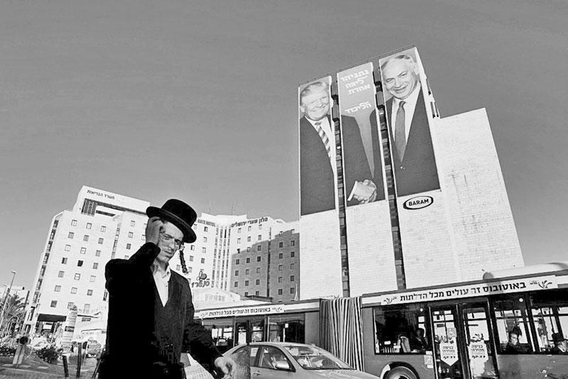 Israel: Middle East powerhouse