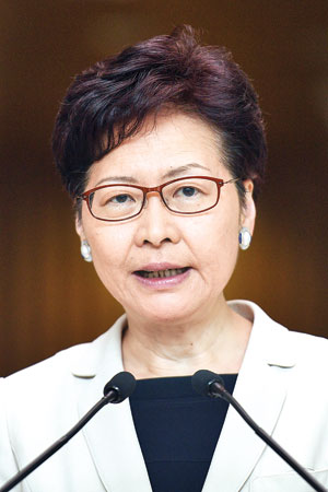 HK leader to hold dialogue aimed at easing tensions