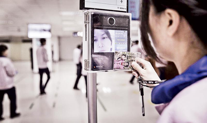Facial recognition and the uses of this technology