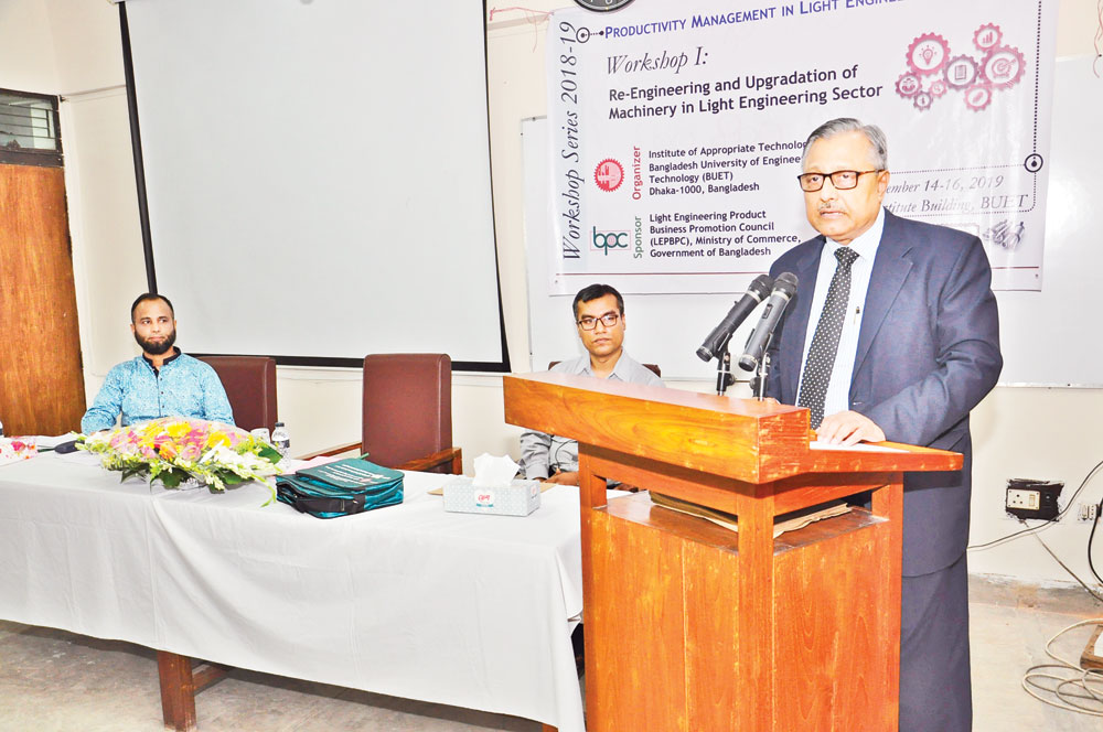 3-day training course on 'Re-Engineering and Upgradation of Machinery