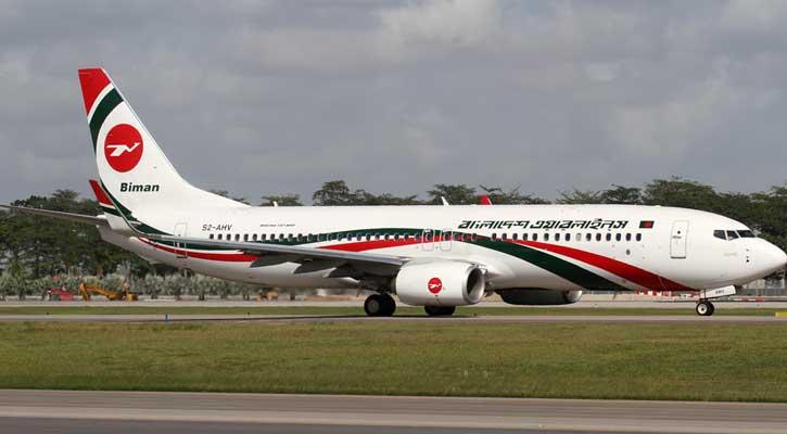 Biman's Mayurpankhi makes 'technical landing' at Dhaka airport
