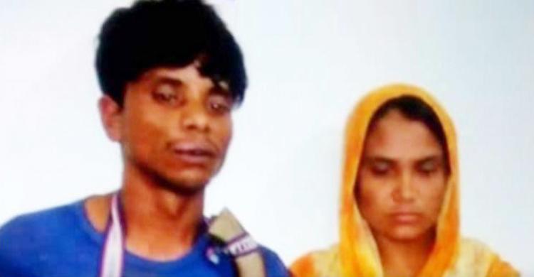 Detained Rohingya couple killed in gunfight