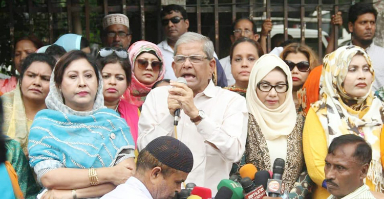 BNP swipes at ruling party leaders for 'widespread graft'