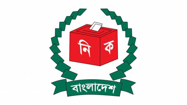 15 officials under surveillance: EC