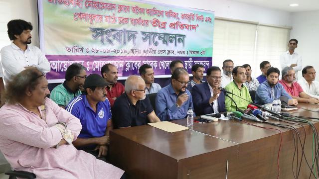 Photo: Prothom Alo