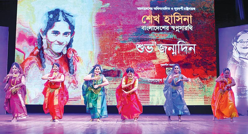 National Children's Theatre and Cultural Festival concludes at Shilpakala Academy