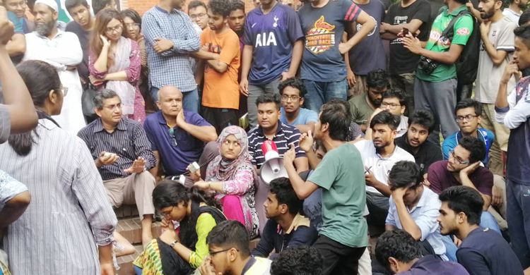Students give ultimatum to ban politics at BUET