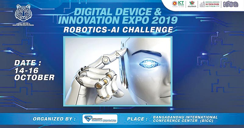 Digital device & innovation expo at BICC