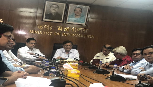 Showing foreign channels through DTH illegal: Hasan