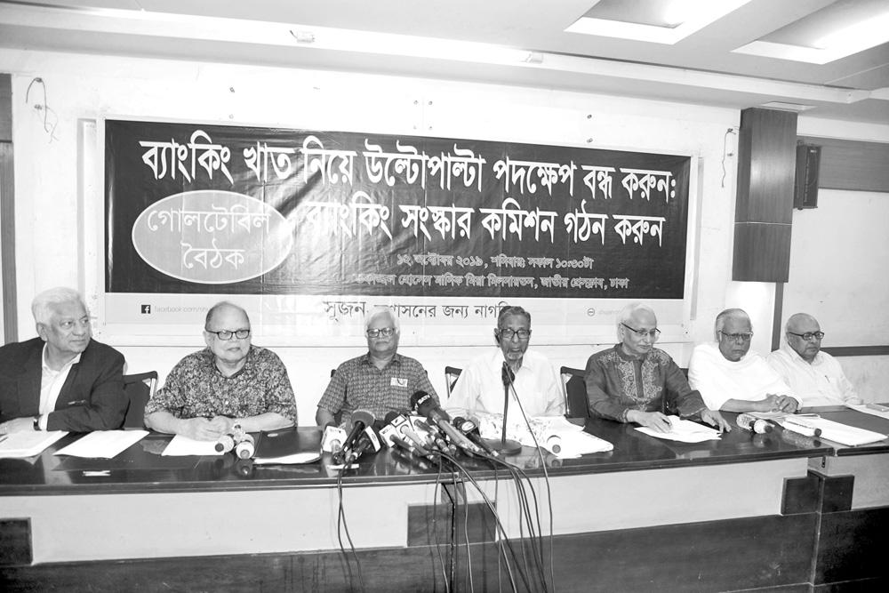 Former Adviser to the Caretaker Government Hafiz Uddin Ahmed speaking at a roundtable arranged by Shushashoner Jonno Nagorik at the Jatiya Press Club on Saturday.photo : observer