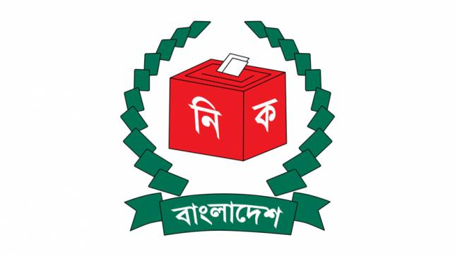 Elections to 24 local bodies Monday