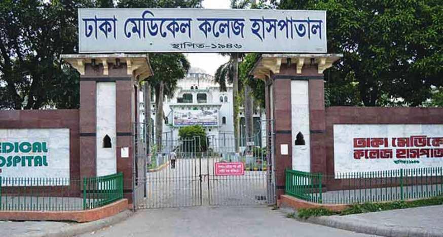 Man dies of dengue at DMCH