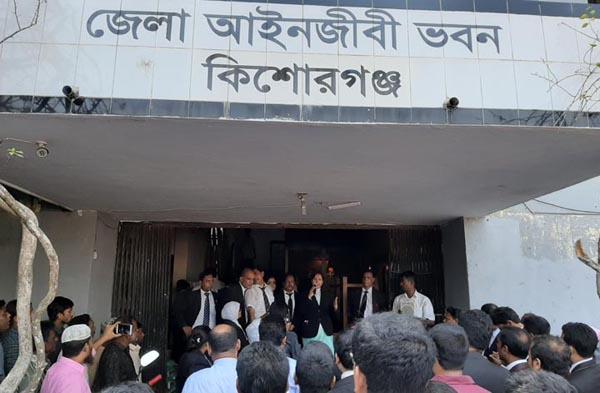 Lawyers boycott court over misbehaviour
