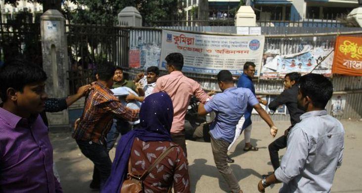 4 injured as BCL attacks on JCD at Madhu's Canteen