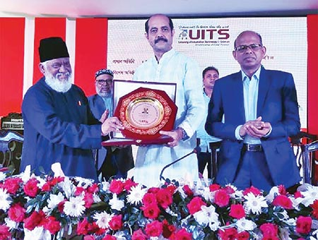 Fresher reception ceremony at UITS