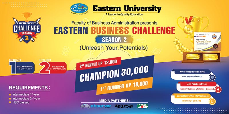 Eastern University organizes business challenge-season 2