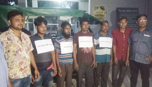4 members of auto rickshaw snatching syndicate held