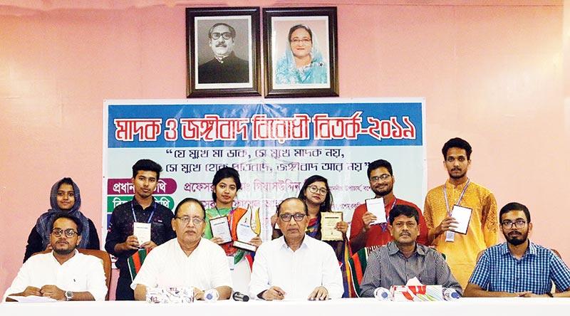 Debate competition held at BSMRAU