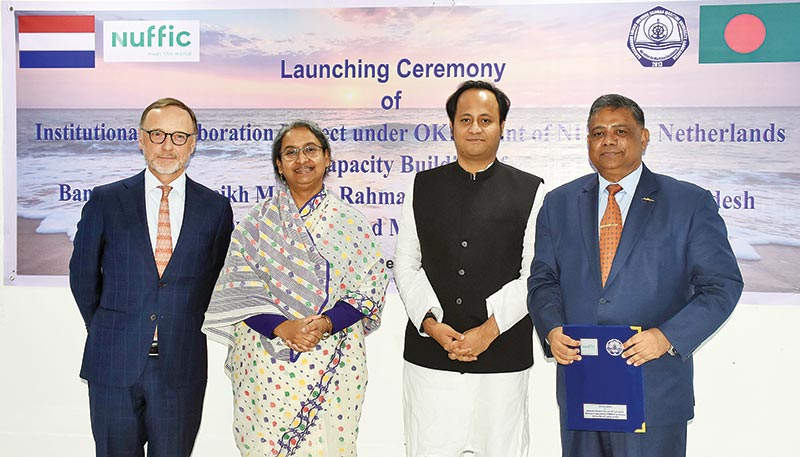 NUFFIC-Netherlands academic cooperation grant to BSMRMU