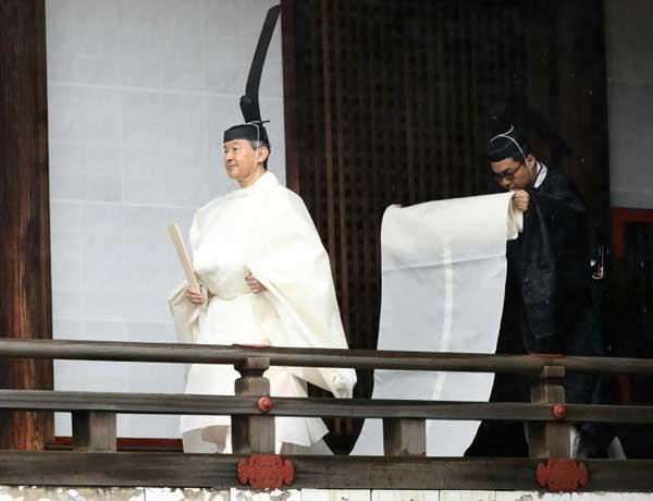 Japanese emperor begins enthronement ceremonies