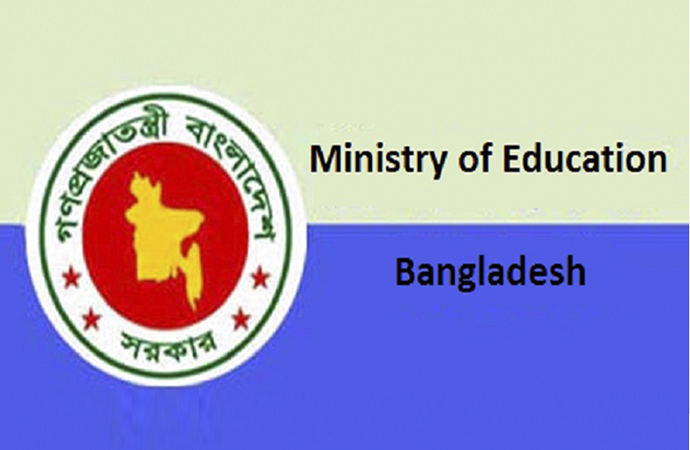 List of technical education institutions under MPO