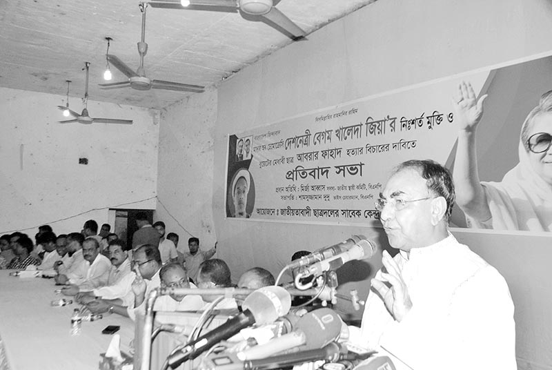 BNP senior leader Mirza Abbas speaking at a programme arranged by former leaders of Jatiyatabadi Chhatra Dal  at the National Press Club in the capital on Wednesday protesting the killing of Buet student Abrar Fahad and demanding the release of BNP chairperson Khaleda Zia 	photo : observer