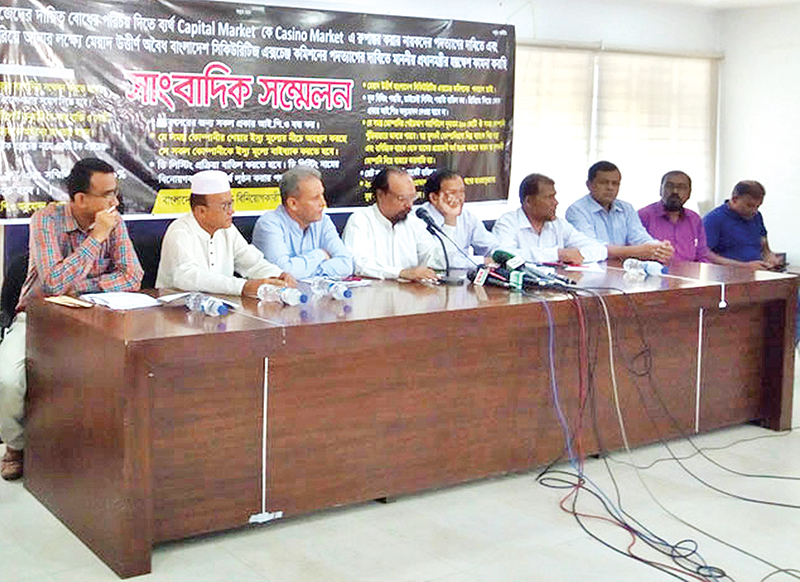 Stock market investors holding a press conference expressing concern at the continuous fall of indices, at the National Press Club, in Dhaka on Tuesday.