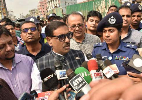 PM made a list of 1,500 intruders, says Obaidul