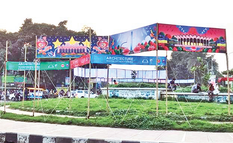 An installation by University of Asia Pacific at Manik Miah Avenue East Circle Dhaka