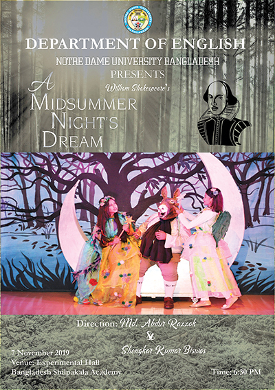 NDUB holds 'A Midsummer Night's Dream' today