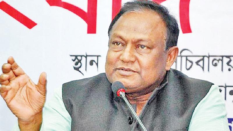 Commerce Minister Tipu Munshi