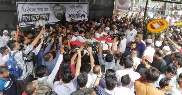 Sadeque Hossain Khoka's body at Shaheed Minar