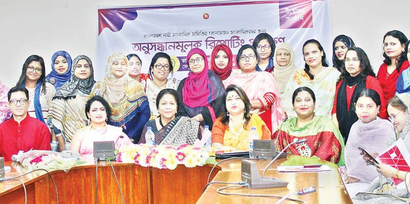 Training workshop for Bangladesh female journalists on investigative reporting held