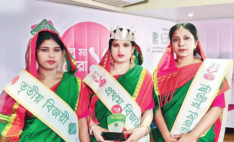 Eti Akter winner of 'SAPNA Ma Sera Dosh'
