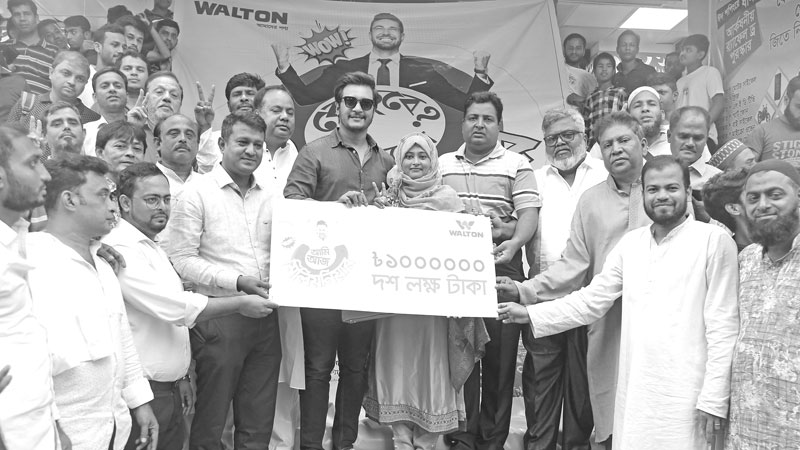 Rizwana Akhter got Tk 10 lakh after purchasing a refrigerator from Walton recently. Film actor Emon handed over the cheque of Tk 10 lakh.photo : observer