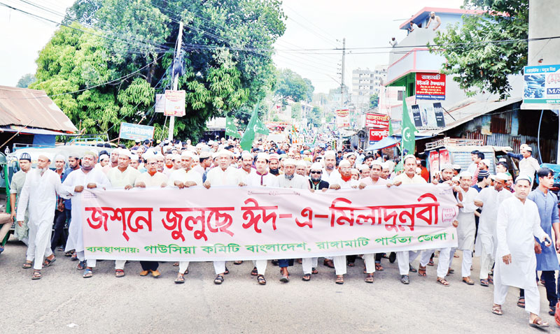 On the occasion of the Eid-e-Miladunnabi, a procession was brought out in Rangamati