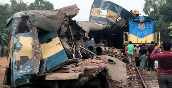 Train collision victims identified